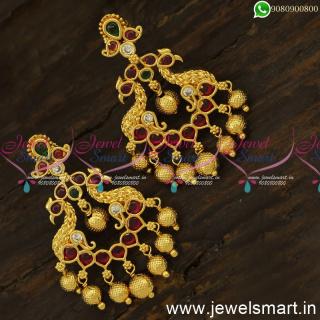 One Gram Gold Fancy Ear Studs For Women South Indian Daily Wear KammalER24457