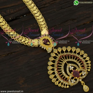 One Gram Gold Long Chains Lowest Price Daily Wear Fashion Jewellery OnlineNL21897