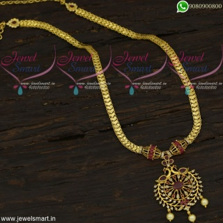 Fascinating One Gram Long Gold Necklace Charming Chain South Indian Jewellery CS21909