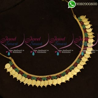 Oval Stones Kasumalai Fascinating Coin Necklace Temple Jewellery Buy OnlineNL20321A