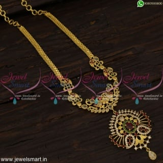 Jewellery For Simple Function Peacock Chain Pendant Gold Design South Indian CS21385
