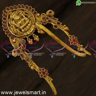 Plan In Advance With These Bridal Jewellery Temple Vanki Gold Bajuband CatalogueV24526