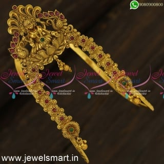 Preserve Great Tradition Buying These Bridal Jewellery Marvelous Bajuband OnlineV24529