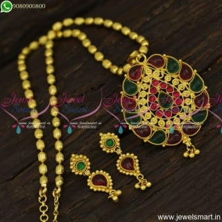 Pusalu Necklace Traditional Gold Dollar Chain Designs Online Shopping Low Price