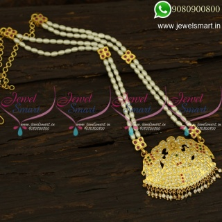 Rani Haram Hyderabad Pearl Long Necklace South Indian Jewellery Designs NL21269