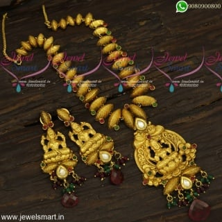 Rare Designer Temple Jewellery Necklace Set Coconut Shell Pattern Antique Gold NL23939