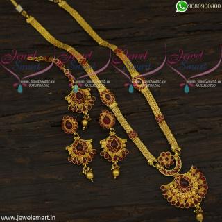 Real Kemp Bridal Long NecklaceGold Haram Design Maang Tikka Set Online