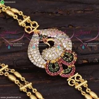 Rettai Vadam Mugappu Chain Designs South Indian Jewelry New Fashion Online