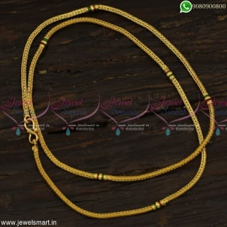 Rope Model Artificial Gold Chain Designs With Capsule Enamel Mugappu OnlineC23173