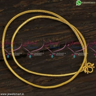 Round Cutting Kodi Model Artificial Gold Chains For Men Short Size Covering Jewellery C23256