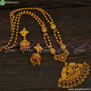 Ruby Beads Mala Designs Ball Mugappu Peacock Pendant Jhumkas Online