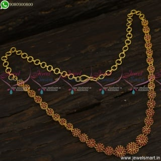 Ruby and Emerald Stone Ball Necklace Latest One Gram Gold Jewellery Online