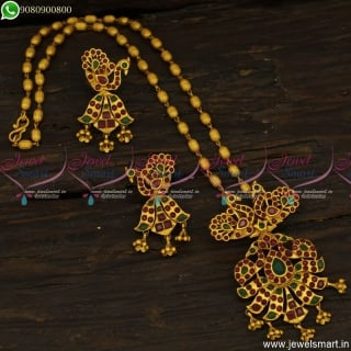 Ruby Emerald Stones Dollar Chain Designs For Ladies Oval Beads Malai CS23787