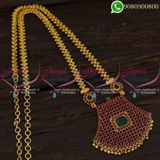 Ruby Stones Necklace Chain Pendant Online Daily Use South Indian Gold Covering CS21254