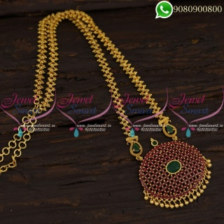 Ruby Stones Chain Pendant Online Daily Use South Indian Gold Covering