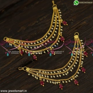 Ruby and Emerald With Pearls 3 Layer Ear Chain For Wedding Bahubali Jewellery EC23987