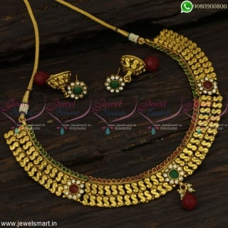 S Model Fancy Necklace Set Antique Gold Plated Red Green Imitation Jewellery Online