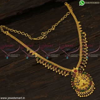 Simple Design Temple Necklace South Indian Gold Covering Jewellery Collections