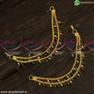 Simple Double Layer Side Ear Chain Gold Beads With Red and Green EC23988