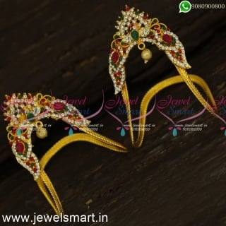 Simple Gold Baby Vanki Designs In Artificial Jewellery Low Price Bajuband V24371