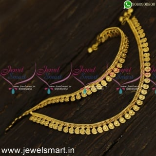 Simple Gold Payal Designs For Girls Mango Arumbu Link Chain For Daily Daily Wear P24157