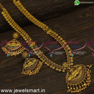 Small Star Coin Traditional Long Necklace Designs Antique Gold New Model NL24548