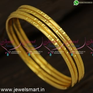 Smooth 4 Pieces Set One Gram Gold Bangles Latest Kappu Valayal Online B24327