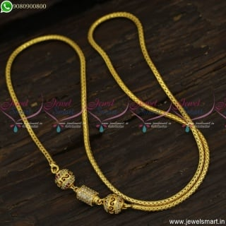 Smooth Thali Kodi Capsule Stone Balls Mugappu Chain Latest Jewellery