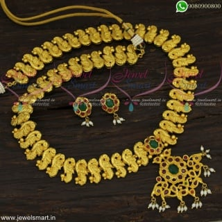 Snazzy Long Necklace Evergreen One Gram Gold Jewellery Designs Online NL22646