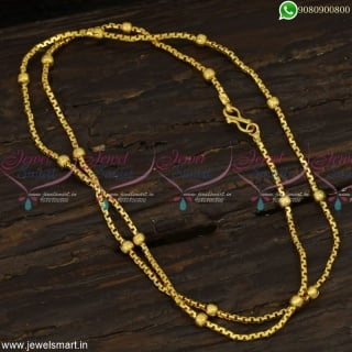 South Indian Covering Fancy Gold Chain Design For Women Attractive ModelsC23165