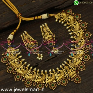 South Indian Designer Bridal Gold Necklace Set Ideas Amazing Antique Jewellery NL24316