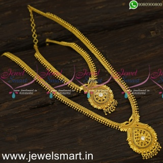 South Indian Favourite Long Gold Necklace Combo Sets Photos Ideas to Attend Wedding NL24038