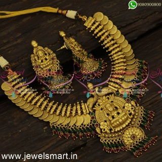 South Indian Vintage Coin Necklace Beads 2 Layer Gold Pattern Antique One Gram Online NL24318