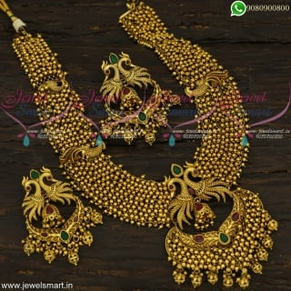 Spectacular Bridal Jewellery Designs Handcrafted U Haram Beads Cluster