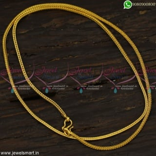 Square Model Gold Chain Designs For Women Latest 2 MM 24 Inches Length OnlineC23101