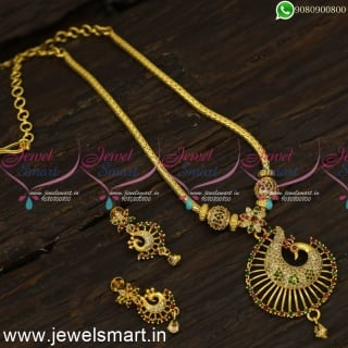 Stone Ball Peacock Simple Gold Necklace New Design Made From Thali Kodi ChainNL24010
