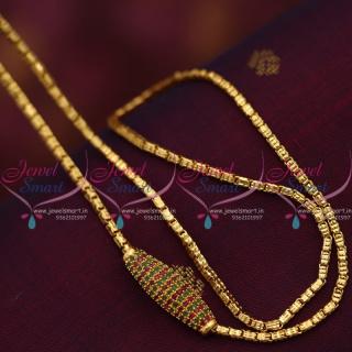 C7476 Flexible Gold Design Mugappu Chains Ruby Emerald 2.5 MM Thick 24 Inch Jewellery Online