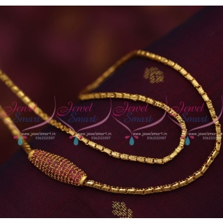 C7481 Flexible Gold Design Mugappu Chains Ruby Stones 2.5 MM Thick 24 Inch Jewellery Online