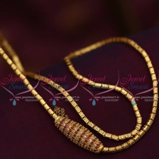 C7493 Flexible Gold Design Mugappu Chains Ruby White 2.5 MM Thick 24 Inch Jewellery Online