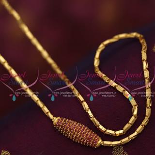 C7475 Flexible Gold Design Mugappu Chains Ruby Semi Precious Imitation Jewellery Online