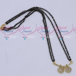 MS18260 Black Beads Mala 2 Strand AD Mangalsutra Traditional Jewellery Designs Online