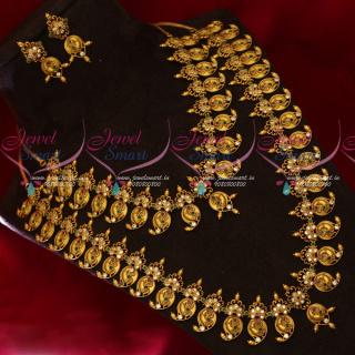 NL18780 Traditional Design Mango Mala Combo Long Short Bridal Jewellery Matte Gold Finish