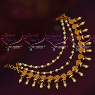 EC18953 Matte Reddish Gold Plated Jewellery Earchain Multi Layer Mattal Latest Designs