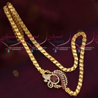 C16031 Peacock Gold Design Mugappu Model Fancy Covering Chain South Indian Jewelry Online