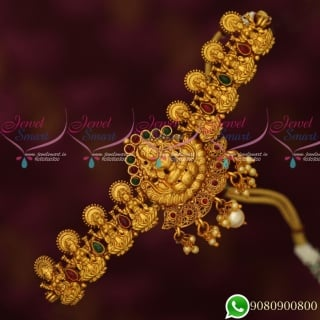 V19443 Gold Plated Matte Finish Temple South Indian Jewellery Vanki Bajuband