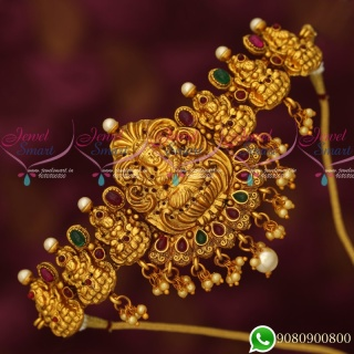 V19447RG Temple Jewellery Matte Reddish Gold Plated Multi Purpose Bridal Collections