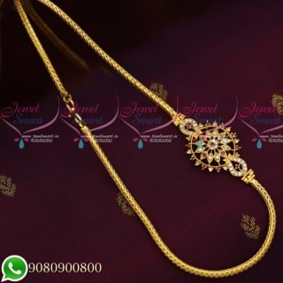 C19710 Gold Covering Floral Design Mugappu Roll Kodi Chain South Indian Jewellery Daily Wear Collecions Online