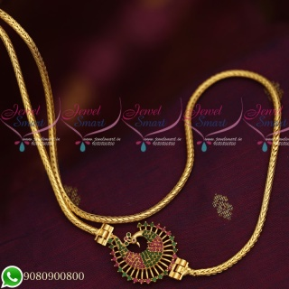 C19596 Gold Covering Peacock Design Mugappu Chain South Indian Jewellery Daily Wear Collecions Online