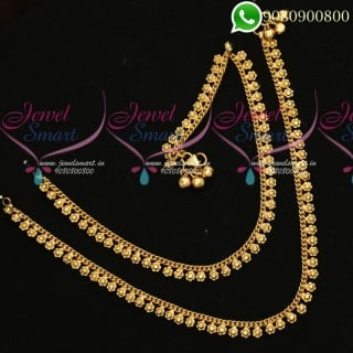 Anklets Gold Plated Daily Wear South Indian Jewellery Designs P19834