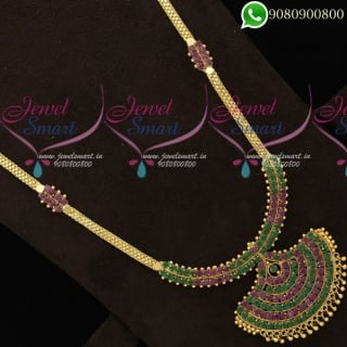 Long Necklace For Silk Sarees Traditional Designs Online NL19737